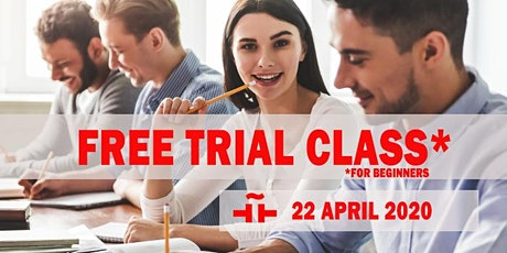 Spanish Language FREE TRIAL CLASS - AUTUMN TERM 2020 tickets