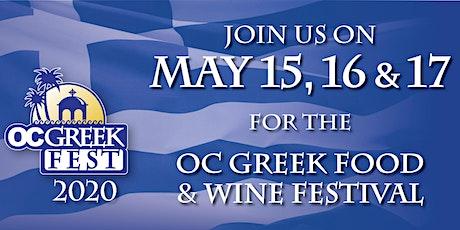 OC Greek Food & Wine Festival tickets