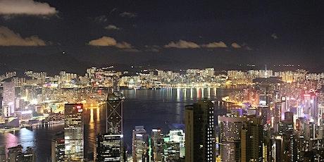 MeetUp  - עושים עסקים באסיה. גם כשיש קורונה tickets
