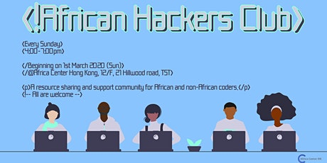 African Hackers Club tickets