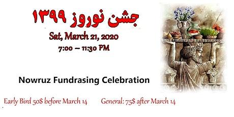 Nowruz Gala tickets