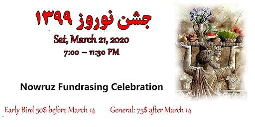 Nowruz Gala