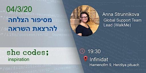 she codes; Inspiration Lecture - Anna Strunnikova