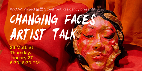 店面 Residency Artist Talk tickets