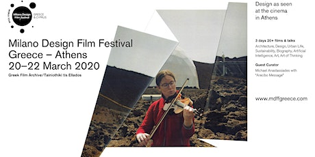 MDFF Athens Day 2 | Saturday, March 21 | Screening  Slot: 10:00 - 11:15 tickets
