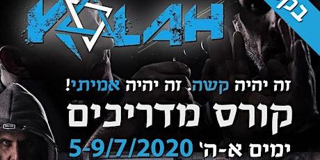 KALAH Instructors Course with Idan Abolnik Israel 2020 tickets