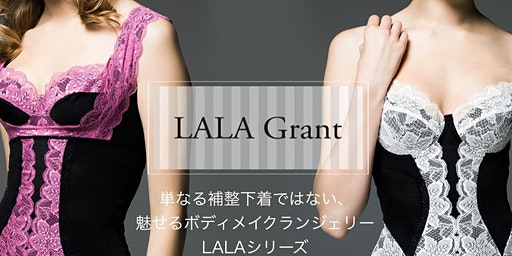 Free Fitting Session for Luxurious Sculpting Undergarment Lala Grant