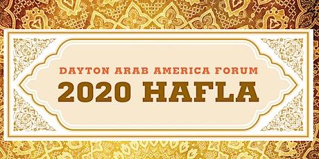 DAAF HAFLA 2020 tickets