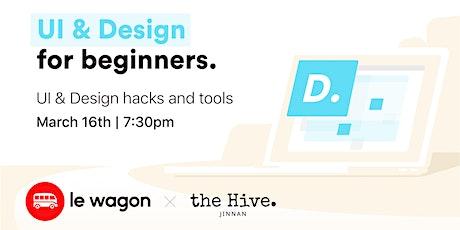 UI & Design for Beginners - Workshop tickets