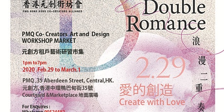 Double Romance-Create With Love workshop market tickets