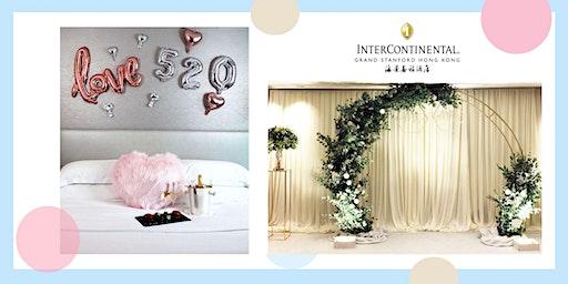 海景嘉福洲際酒店婚宴體驗日2020