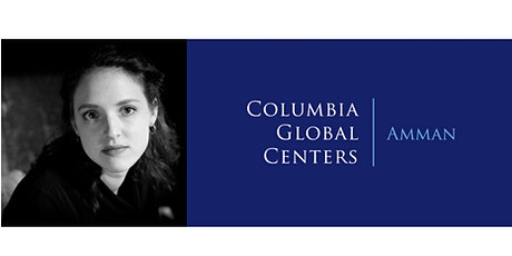 A Reading and Conversation with Isabella Hammad tickets