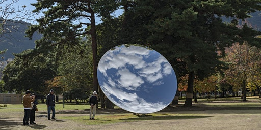 Anish Kapoor at Houghton Hall