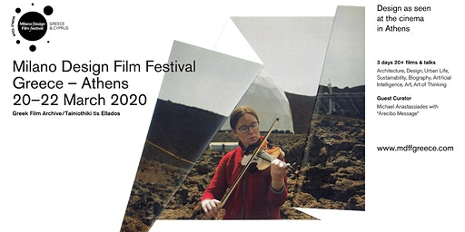 MDFF Athens Day 2   Saturday, March 21  Round  Table Discussion 15:30-16:00