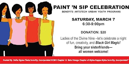 Paint & Sip Women's  History Month