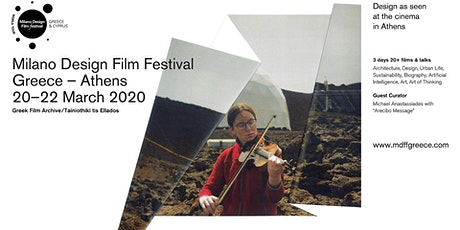 MDFF Athens Day 2 | Saturday, March 21 | Screening  Slot: 16:15-17:30 tickets