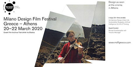 MDFF Athens Day 2 | Saturday, March 21 | Screening  Slot: 20:45-22:00 tickets