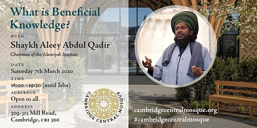 What is Beneficial Knowledge?