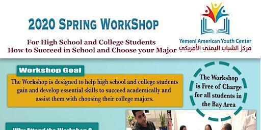 2020 Spring Workshop