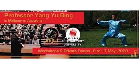 Professor Yang Yu Bing - A Detailed Look at Sun Style Taijiquan Short Form tickets