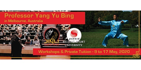Professor Yang Yu Bing - Wu Qin Xi (5 Animals) Health Qigong Master Class tickets