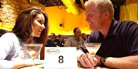 MEGA SPEED DATING (25-32) tickets