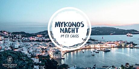 Mykonos Nacht im ehemaligen Cavos tickets