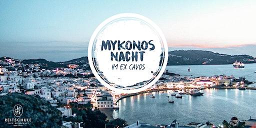 Mykonos Nacht im ehemaligen Cavos