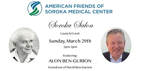 POSTPONED Soroka Salon with Alon Ben Gurion tickets