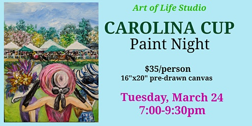 Paint Night: CAROLINA CUP
