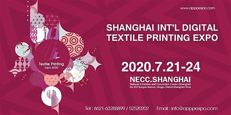 Shanghai International Digital Textile Printing Expo tickets