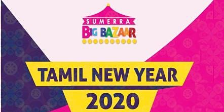 Sumerra Big Bazaar Tamil New Year Sales 2020