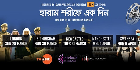 One Day In The Haram  Film Screening (SWANSEA) tickets