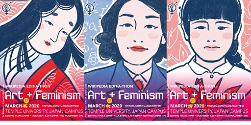 TUJ Art+Feminism 2020 Wikipedia Editathon