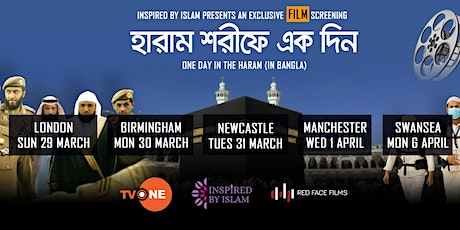 One Day In The Haram  Film Screening (BIRMINGHAM) tickets