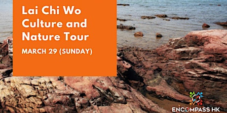 Lai Chi Wo Culture and Heritage tour tickets