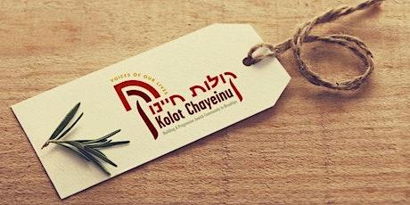 3rd Friday (& Cafe Kolot) + IRWG: HIAS National Refugee Shabbat tickets