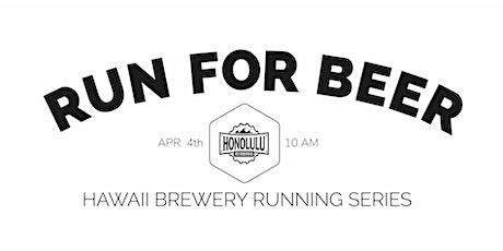Beer Run - Honolulu Beerworks | 2020 Hawaii Brewery Running Series tickets