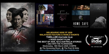 Melbourne Indie Film Festival 2020 – Thriller Feature & Mixed Shorts tickets
