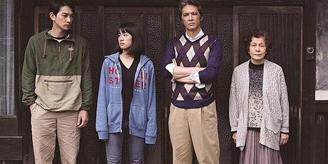 Free Japanese Film Screening: The Nikaidos' Fall tickets