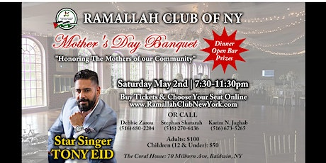 Ramallah Club of NY Mother's Day Banquet tickets
