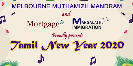 MMM Tamil New Year 2020 tickets