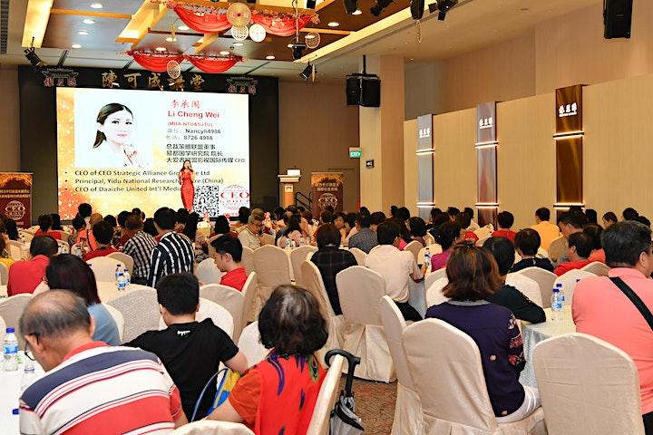 Yinyang Digital Energetics Basic Masterclass 2-Days (34th Run) image