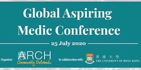 Global Aspiring Medic Conference (GAMC) 2020 tickets