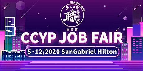 2020 CCYP Job Fair_Los Angeles Bilingual Career Fair_Employer Registration tickets