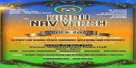 Hindu New Year (Hindu Nav Varsh) 2020 celebrations tickets