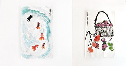 Chinese Painting on Basic Rice Paper (Sunflower Theme) tickets