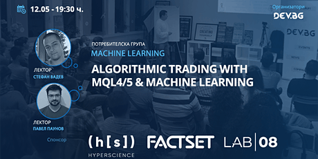 Webinar: Algorithmic trading with MQL4/5 & Machine Learning tickets