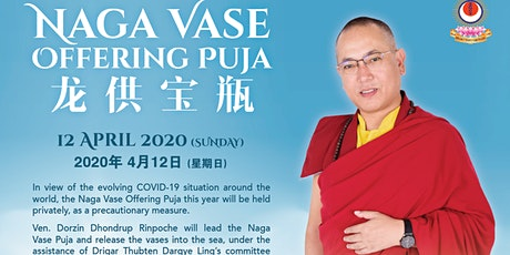 NAGA VASE OFFERING PUJA 2020 龙王宝瓶供养法会 tickets