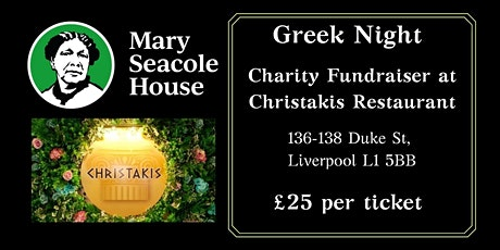 Mary Seacole House - Greek Night Charity Fundraiser tickets